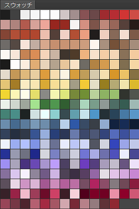 colorpalette2
