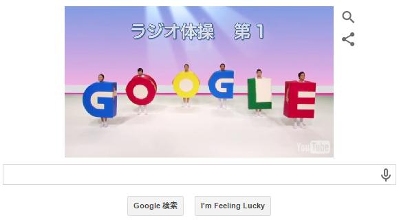 google20141101