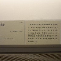 DSC02476