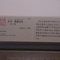 DSC_2979