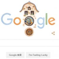 2015-10-09 22_18_04-Google