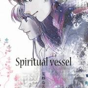 Spiritualvessel-l